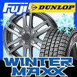【送料無料】 DUNLOP ダンロップ ウィンターMAXX 01 165/60R15 15インチ スタッドレスタイヤ ホイール4本セット BRANDLE ブランドル G61 4.5J 4.50-15