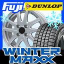 【送料無料】 DUNLOP ダンロップ ウィンターMAXX 01 175/65R15 15インチ スタッドレスタイヤ ホイール4本セット BRANDLE ブランドル M61 5.5J 5.50-15
