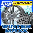 【送料無料】 DUNLOP ダンロップ ウィンターMAXX 01 205/60R16 16インチ スタッドレスタイヤ ホイール4本セット BRANDLE ブランドル G61 6J 6.00-16【DU17win】