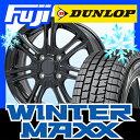 【送料無料】 DUNLOP ダンロップ ウィンターMAXX 01 175/65R15 15インチ スタッドレスタイヤ ホイール4本セット BRANDLE ブランドル M68B 5.5J 5.50-15