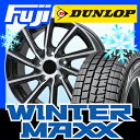 【送料無料】 DUNLOP ダンロップ ウィンターMAXX 01 185/55R16 16インチ スタッドレスタイヤ ホイール4本セット BRANDLE ブランドル TM30B 6.5J 6.50-16