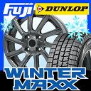 【送料無料】 DUNLOP ダンロップ ウィンターMAXX 01 165/65R14 14インチ スタッドレスタイヤ ホイール4本セット BRANDLE ブランドル TM30T 5.5J 5.50-14 +47