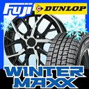 【送料無料】 DUNLOP ダンロップ ウィンターMAXX 01 165/55R14 14インチ スタッドレスタイヤ ホイール4本セット BRANDLE ブランドル TM20B 4.5J 4.50-14【DU17win】
