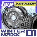 【送料無料】 DUNLOP ダンロップ ウィンターMAXX 01 WM01 155/80R13 13インチ スタッドレスタイヤ ホイール4本セット ELBE エルベ オリジナル スチール020 4J 4.00-13