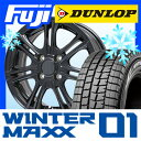 【送料無料】 DUNLOP ダンロップ ウィンターMAXX 01 WM01 185/55R15 15インチ スタッドレスタイヤ ホイール4本セット BRANDLE ブランドル M68B 5.5J 5.50-15