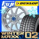 【送料無料】 DUNLOP ダンロップ ウィンターMAXX 02 205/60R16 16インチ スタッドレスタイヤ ホイール4本セット