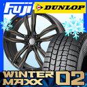 【送料無料】 DUNLOP ダンロップ ウィンターMAXX 02 215/45R18 18インチ スタッドレスタイヤ ホイール4本セット
