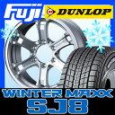 【送料無料】 DUNLOP ダンロップ ウィンターMAXX SJ8 265/65R17 17インチ スタッドレスタイヤ ホイール4本セット WEDS キーラー フォース 7.5J 7.50-17【DU17win】