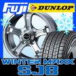 【送料無料】 DUNLOP ダンロップ ウィンターMAXX SJ8 285/60R18 18インチ スタッドレスタイヤ ホイール4本セット WEDS キーラー フォース 8J 8.00-18