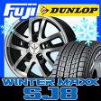 【送料無料】 DUNLOP ダンロップ ウィンターMAXX SJ8 285/60R18 18インチ スタッドレスタイヤ ホイール4本セット LEHRMEISTER ロードスポーク WR 8.5J 8.50-18