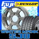 【送料無料 ジムニー】 DUNLOP ダンロップ ウィンターMAXX SJ8 175/80R16 16インチ スタッドレスタイヤ ホイール4本セット PREMIX プレミックス ファング 5.5J 5.50-16