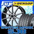 【送料無料】 DUNLOP ダンロップ ウィンターMAXX SJ8 225/60R18 18インチ スタッドレスタイヤ ホイール4本セット BRANDLE ブランドル 562B 7.5J 7.50-18