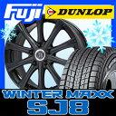 【送料無料】 DUNLOP ダンロップ ウィンターMAXX SJ8 215/70R16 16インチ スタッドレスタイヤ ホイール4本セット BRANDLE-LI...