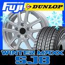 【送料無料】 DUNLOP ダンロップ ウィンターMAXX SJ8 225/65R17 17インチ スタッドレスタイヤ ホイール4本セット BRANDLE ブランドル M61 7J 7.00-17【DU17win】