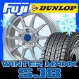 【送料無料】 DUNLOP ダンロップ ウィンターMAXX SJ8 225/65R17 17インチ スタッドレスタイヤ ホイール4本セット BRANDLE ブランドル M60 7J 7.00-17