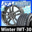 【送料無料 VW(ザ・ビートル)】 INTERSTATE インターステート ウインターIWT-30(限定) 215/60R16 16インチ スタッドレスタイヤ ホイール4本セット 輸入車 EUROTECH ユーロテック ガヤ5(マットチタニウム) 6.5J 6.50-16