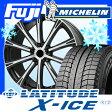 【送料無料】 MICHELIN ミシュラン ラティチュードX-ICE XI2 235/55R18 18インチ スタッドレスタイヤ ホイール4本セット BRANDLE ブランドル 962B 7.5J 7.50-18