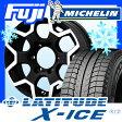 【送料無料】 MICHELIN ミシュラン ラティチュードX-ICE XI2 265/65R17 17インチ スタッドレスタイヤ ホイール4本セット MANARAY ユーロデザイン シューティングライダー 7.5J 7.50-17