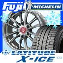 【送料無料】 MICHELIN ミシュラン ラティチュードX-ICE XI2 265/65R17 17インチ スタッドレスタイヤ ホイール4本セット PREMIX プレミックス シャンクス(チタニウムシルバーポリッシュ) 8J 8.00-17【MI17win】