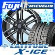 【送料無料】 MICHELIN ミシュラン ラティチュードX-ICE XI2 235/55R18 18インチ スタッドレスタイヤ ホイール4本セット BRANDLE ブランドル G61B 7.5J 7.50-18