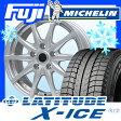 【送料無料】 MICHELIN ミシュラン ラティチュードX-ICE XI2 235/60R18 18インチ スタッドレスタイヤ ホイール4本セット BRANDLE ブランドル M71 7.5J 7.50-18