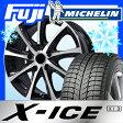 【送料無料】 MICHELIN ミシュラン X-ICE XI3 225/55R18 18インチ スタッドレスタイヤ ホイール4本セット BRANDLE ブランドル 963B 7J 7.00-18