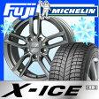 【送料無料 ベンツAクラス(W176)】 MICHELIN ミシュラン X-ICE XI3 205/55R16 16インチ スタッドレスタイヤ ホイール4本セット 輸入車 EUROTECH ユーロテック ステージW5(チタニウムシルバー) 6.5J 6.50-16