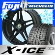 【送料無料 BMW3シリーズ(F30・F31)】 MICHELIN ミシュラン X-ICE XI3 205/60R16 16インチ スタッドレスタイヤ ホイール4本セット 輸入車 R-DYNAMICS Rダイナミクス RD3 7J 7.00-16