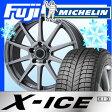 【送料無料】 MICHELIN ミシュラン X-ICE XI3 225/45R18 18インチ スタッドレスタイヤ ホイール4本セット BRANDLE ブランドル 562 7.5J 7.50-18