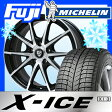 【送料無料】 MICHELIN ミシュラン X-ICE XI3 205/60R16 16インチ スタッドレスタイヤ ホイール4本セット BRANDLE-LINE ブランドルライン ストレンジャーV-05(ブラックポリッシュ) 6.5J 6.50-16