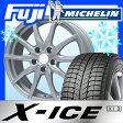 【送料無料】 MICHELIN ミシュラン X-ICE XI3 195/65R15 15インチ スタッドレスタイヤ ホイール4本セット BRANDLE ブランドル 008 6J 6.00-15