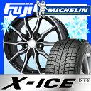 【送料無料】 MICHELIN ミシュラン X-ICE XI3 205/60R16 16インチ スタッドレスタイヤ ホイール4本セット BRANDLE ブランドル 008B 6.5J 6.50-16