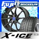 【送料無料】 225/50R17 17インチ MICHELIN ミシュラン X-ICE XI3 スタッドレスタイヤ ホイール4本セット