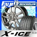 【送料無料】 MICHELIN ミシュラン X-ICE XI3(限定) 185/70R14 14インチ スタッドレスタイヤ ホイール4本セット BRANDLE ブランドル B-WS5 5.5J 5.50-14