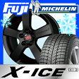 【送料無料 VW(ゴルフ)】 MICHELIN ミシュラン X-ICE XI3 205/55R16 16インチ スタッドレスタイヤ ホイール4本セット 輸入車 OETTINGER エッティンガー RX 6.5J 6.50-16