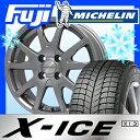 【送料無料 VW(ゴルフ)】 MICHELIN ミシュラン X-ICE XI3 205/55R16 16インチ スタッドレスタイヤ ホイール4本セット 輸入車 BIGWAY EURO BAHN ST-X(マットチタン) 6.5J 6.50-16
