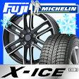 【送料無料】 MICHELIN ミシュラン X-ICE XI3(限定) 215/60R17 17インチ スタッドレスタイヤ ホイール4本セット BRANDLE ブランドル G61B 7J 7.00-17
