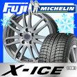 【送料無料】 MICHELIN ミシュラン X-ICE XI3 195/65R15 15インチ スタッドレスタイヤ ホイール4本セット BRANDLE ブランドル G72 6J 6.00-15