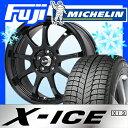 【送料無料】 MICHELIN ミシュラン X-ICE XI3 225/45R17 17インチ スタッドレスタイヤ ホイール4本セット LEHRMEISTER レアマイスター LMスポーツファイナル(グロスブラック) 7.5J 7.50-17