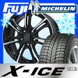 【送料無料】 MICHELIN ミシュラン X-ICE XI3 205/55R16 16インチ スタッドレスタイヤ ホイール4本セット BRANDLE ブランドル M68BP 6.5J 6.50-16