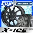 【送料無料】 MICHELIN ミシュラン X-ICE XI3 225/55R18 18インチ スタッドレスタイヤ ホイール4本セット BRANDLE ブランドル M71B 7.5J 7.50-18