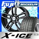 【送料無料 VW(ゴルフ)】 MICHELIN ミシュラン X-ICE XI3 225/45R17 17インチ スタッドレスタイヤ ホイール4本セット 輸入車 EUROTECH ユーロテック ガヤ5(ブラックポリッシュ) 7J 7.00-17【MI17win】