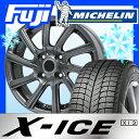 【送料無料 GB3フリード】 MICHELIN ミシュラン X-ICE XI3(限定) 185/70R14 14インチ スタッドレスタイヤ ホイール4本セット BRANDLE ブランドル TM30T 5.5J 5.50-14 +47