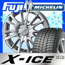 【送料無料 GEフィット】 MICHELIN ミシュラン X-ICE XI3 175/65R14 14インチ スタッドレスタイヤ ホイール4本セット TECHNOPIA アフロディーテ EF メタリックシルバー 5.5J 5.50-14 +50