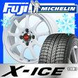 【送料無料】 MICHELIN ミシュラン X-ICE XI3 165/55R15 15インチ スタッドレスタイヤ ホイール4本セット LEHRMEISTER レアマイスター LMスポーツファイナル(ホワイト) 5J 5.00-15