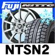 【送料無料 ベンツGLAクラス(X156)】 NITTO ニットー NTSN2(限定) 215/60R17 17インチ スタッドレスタイヤ ホイール4本セット 輸入車 SPORT TECHNIC スポーツテクニック MONO10ヴィジョンEu2 7J 7.00-17