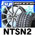 【送料無料】 NITTO ニットー NTSN2(限定) 215/60R17 17インチ スタッドレスタイヤ ホイール4本セット LEHRMEISTER レアマイスター ノニーノ(SBCポリッシュ) 7J 7.00-17