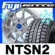 【送料無料】 NITTO ニットー NTSN2(限定) 215/60R17 17インチ スタッドレスタイヤ ホイール4本セット BRANDLE ブランドル M69 7J 7.00-17