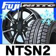 【送料無料】 NITTO ニットー NTSN2(限定) 175/65R15 15インチ スタッドレスタイヤ ホイール4本セット BRANDLE ブランドル M68BP 5.5J 5.50-15