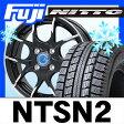 【送料無料】 NITTO ニットー NTSN2(限定) 175/65R15 15インチ スタッドレスタイヤ ホイール4本セット BRANDLE-LINE ブランドルライン カルデス パールブラックポリッシュ 5.5J 5.50-15